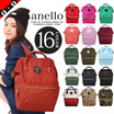ANELLO PRE-ORDER ANELLO Canvas Casual Large Backpack (with Zip) **Quality Guarantee**
