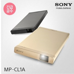 [Sony] Sony Mobile projector MP-CL1A / Home Projector / Laser Beam Scanning / Wide HD / Auto Focus / WIFI / HDMI / MHL / wifi projector