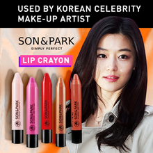 ❤2017 NEW COLOURS❤LIMITED PIECES!!★LIP/EYE CRAYONS★GET IT BEAUTY!★SONnPark★BEST SELLING IN KOREA