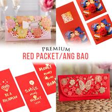 **Premium Red Packets/ HongBao AngBao Ang Bao/ Wedding Red Packet