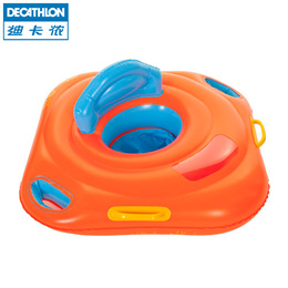 4d6507af63 Decathlon babies swim ring baby infant swimming inflatable seat padded  safety ring NABAIJI