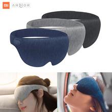 Xiaomi  Ardor 3D Eye Mask Stereoscopic Hot Compress Eye Mask Surround Heating Relieve Fatigue USB