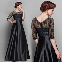 Plus Size S-XL ~ Luxury Long Sleeve Euro Dinner/Wedding Dress