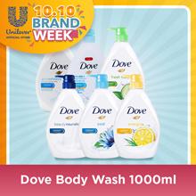 1+1+1+1 [Dove] Body Wash 1L (Beauty/ Cool/ Energize/ Fresh/ Gentle/ Oxygen/ Revive/ Sensitive)