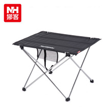 Naturehike folding camping table NH15Z012-S / desk / table / camping table / outdoor / camping / picnic / travel / portable / folding / aluminum alloy