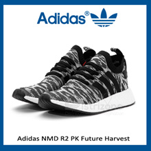 Adidas NMD R2 PK Future Harvest (Code: BY9409) (Preorder)
