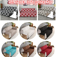 SG STOCK! Sofa Cover/Sofa Protector/ Waterproof Pet Kids Mat Recliner Massage Chair Cover