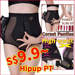 [NEW/FREE SHIPPING] ★SLIMMING/HIPUP★5 times times enhancement 360 degrees correction girdle