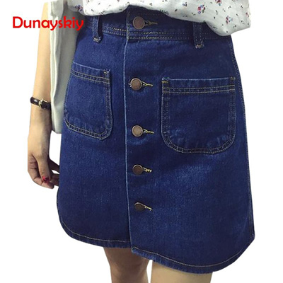 db85d171bfb22 online Dunayskiy 2018New Summer Womens Ladies A-line Pencil Jeans Skirt  Front Button High Waist