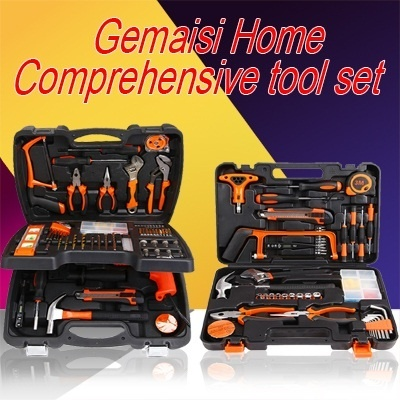 Golden Egggm Home Tool Set Gemaisi Home Comprehensive Tool Set Tool Box Gtools Deluxe Tool Kit Set For Home Diy Total Tool Kit Solution Must Have