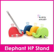 Elephant Handphone Stand/Mobile Phone Holder/HP Phone Support/Accessories/Samsung/iphone