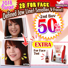 2nd 50%💘2B Alternative For Face Slimming Serum 7mlX 2vials!/Contours and achieve VFace