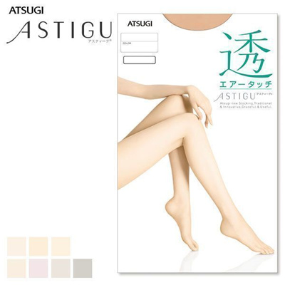 989c2fb5895 Atsugi Astigu Collection Clear Tights (Made in Japan)(A56FP5002)  2 sold   Rating  3  Free  S 6.90