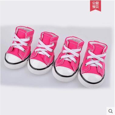 Qoo10 - Dog canvas shoes Teddy shoe