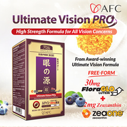 [No1 Eye Supplement]★ AFC Ultimate Vision PRO ★ 30mg FloraGLO Lutein ★ 2mg Zeaxanthin