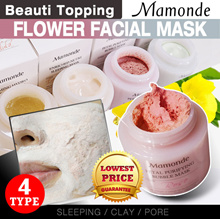 ★NEW★[Mamonde] Flower Facial Mask (4 type) Petal Purifying Bubble/ Calming Hydro Sleeping/ Pore Clay