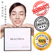 [BEAUTIFUL][AUTHENTIC WARRANTY] Teeth Whitening Kit! Proven Result in 7 days! Legit Distribution
