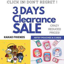 Kakao Friends | Artsy creative and fanciful pouch | wristlet | birthday cards | cards | creative car