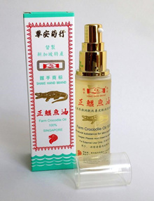 Shake Hand Brand Wah On Farm Crocodile Oil handshake trademark Huaan crocodile oil skin ★ facial ★ moisturize ★ whiten ★ eczema ★ psoriasis