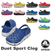 Croc Duet Series Shoes (Comes with receipt)