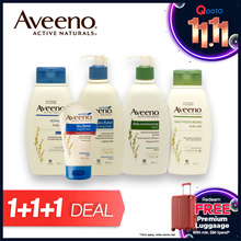 1+1+1 [AVEENO]Daily/Dermexa/Skin Relief(BodyWash/Lotion/Cream/HandCream/Sunscreen/Stress)