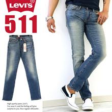 Levis 511 Men's Regular Straight Light Color Stretch Vintage Processed Slim Straight Denim Jeans Large size levis LEVI S genuine 00511-1307