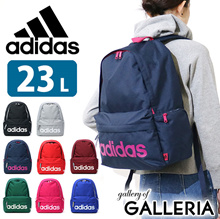 Adidas rucksack adidas school bag backpack daypack commuting bag school sports 23L women's men's junior high school student high school student 47442