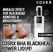 ♥24h-48h LOCAL DELIVERY♥BHA BLACKHEAD POWER LIQUID♥