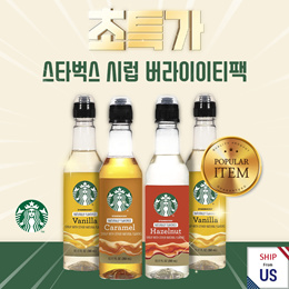 Starbucks Syrup Variety Pack (4pk)