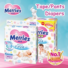 【Apply Qoo10 Coupon】 KAO MERRIES ● Tape Diapers/Walker Pants ● NB to XXL Sizes ● Made in Japan