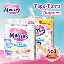 【 🏆 Merries Best Seller 🏆 】 ● Tape Diapers/Walker Pants ● NB to XXL Sizes ● Made in Japan
