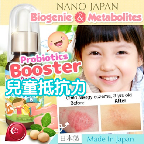 [LIKE PAYING $20.80ea*! FREE* PRODUCT!] ?CLINICALLY-PROVEN #1 KIDS BOOST RESISTANCE Deals for only S$89.9 instead of S$0
