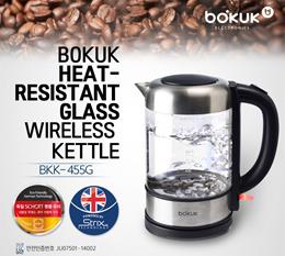 [Bokuk] BKK-455G 1.5L Cordless Electric kettle/ Travel kettle/Glass port/Glass Kettle/German kettle