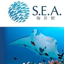 Promotion !sea aquarium ticket SEA AQUARIUM Eticket! (SENIOR/Adult/Child/Eticket Tixs) 海洋馆