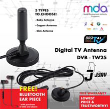 2018 Singapore Digital TV Antenna DVB-T2 High Gain Dual Signal Booster Copper Antenna (SG Seller)
