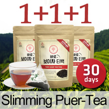 Restocked!! ☆1+1+1  Diet+Detox Slimming Puer Tea for 30days / 1+1 MATE TEA for 40days☆