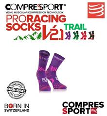 Compressport Trail Pro Racing Socks V2.1 Purple. FREE SHIPPING!