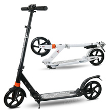 Foldable Kick Scooter Big Wheel Dual Suspension Adult Teens Kids Adjustable Handlebar Height