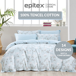 Epitex New Designs 1000TC Hybrid Botanic Silk Printed Fitted Sheet Set (w/o quilt cover)   Bedsheet