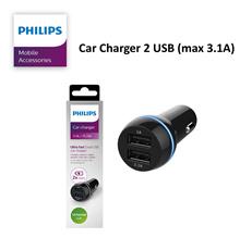 Philips Ultra Fast USB Car Charger DLP2357 | 2 USB ports | max 3.1A