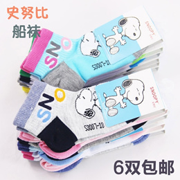 Authentic baby Snoopy spring/summer children s socks, cotton socks thin baby sweat-absorbent breatha