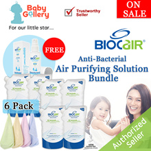 BioCair ® BC-65 4 Pack Air Purifying Solution Bundle /Gift idea /Suitable for infant