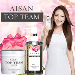 1+1 CELEBRITY ENDORSED AISAN TOP TEAM PURE FLOWER EXTRACT HAIR MASK 500ML+SHAMPOO 500ML