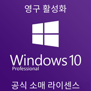 [Permanent]Microsoft official retail windows 10 professional home office 2019 pro xiaomi product key