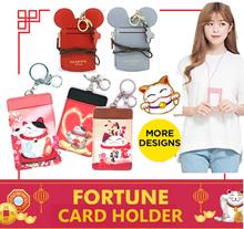 【1+1 FREE GIFT】 ★ New Korea Card Holder / Long wallets / Short wallets / Lanyard ★HIGH FUNCTIONAL