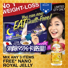 [$21.90ea* FREE* ROYAL JELLY! MIX ANY 3!] ♥NANO CARBOLITE ♥NIGHT SUPER ENZYME ♥NEVER GAIN WEIGHT ♥