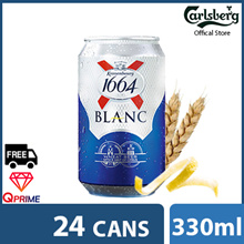 Kronenbourg Blanc Can 320ml ( Pack of 24 )