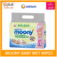 Moony Baby Wet Wipes (japan) - 80s (8 pack) / *Non-alcoholic*Unscented*Paraben-free co