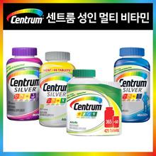 [Centrum] Centrum Adult Multi Vitamin / Centrum Silver / Centrum Silver Men / Centrum Silver Ladies