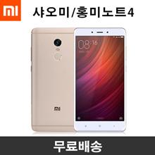 XIAOMI / NOTE / 샤오미/홍미노트4 /홍미 Note4/5.5인치/ 3GB/32GB / 무료배송